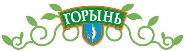 Горыньский консервный завод - товарный знак