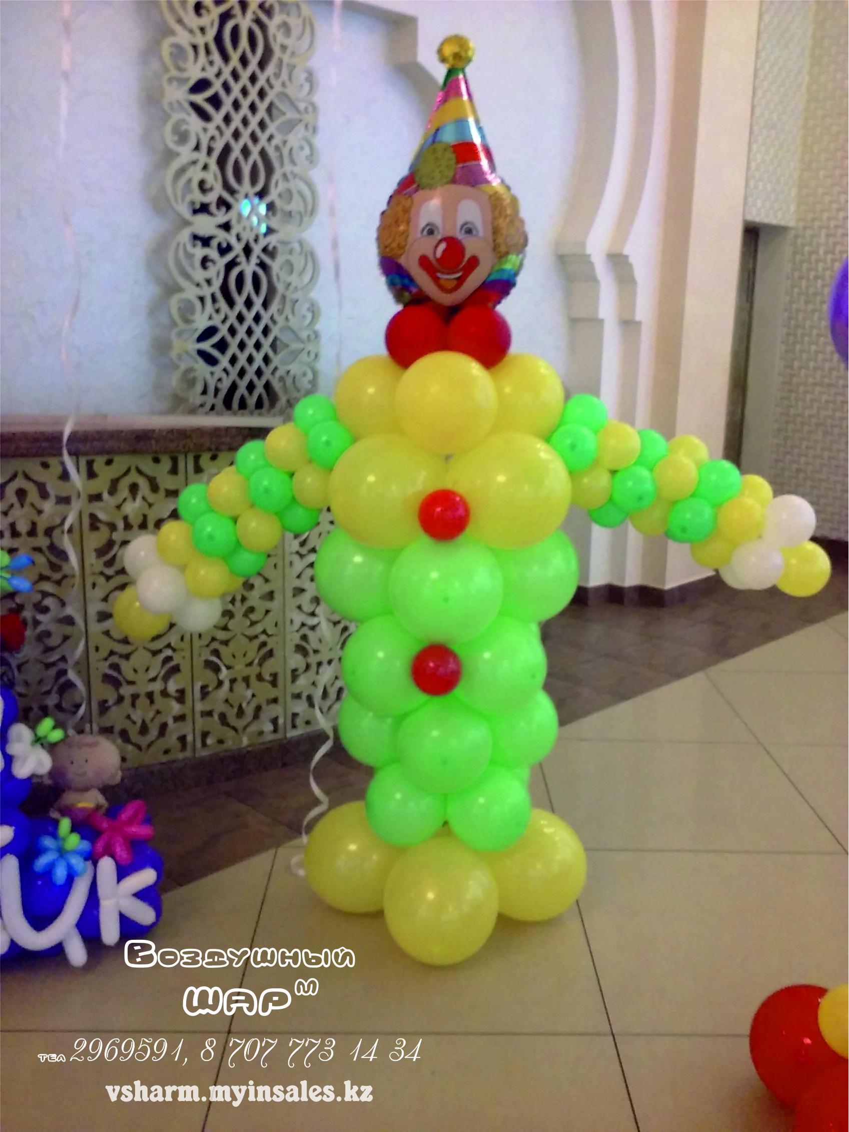 клоун_из_шаров_на_детский_праздник_Алматы.jpg