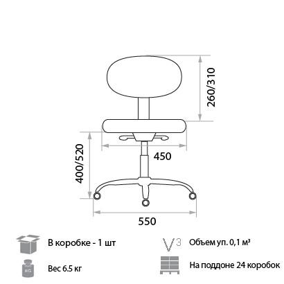 Кресло Логика размеры