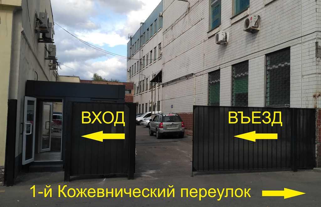 Лига-спорт на Павелецкой