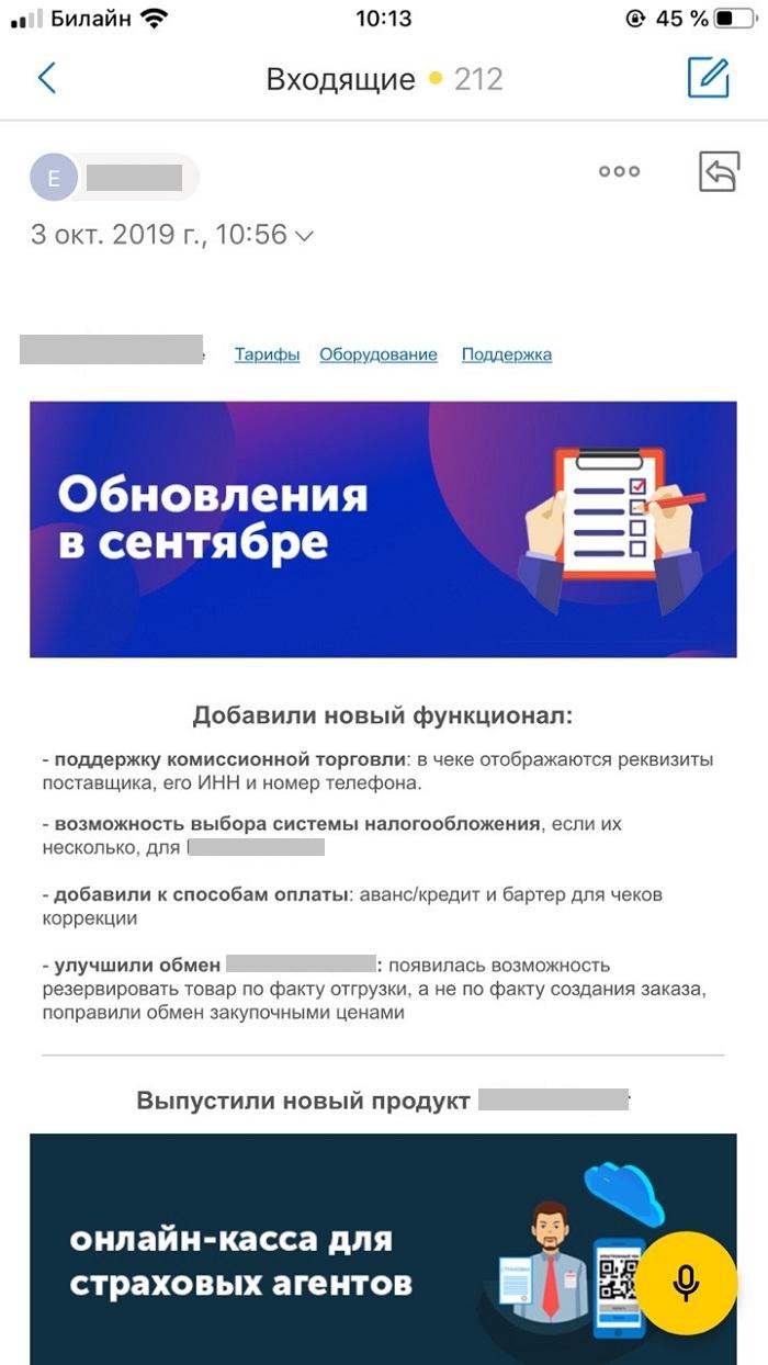Совкомбанк кредит наличными условия москва отзывы