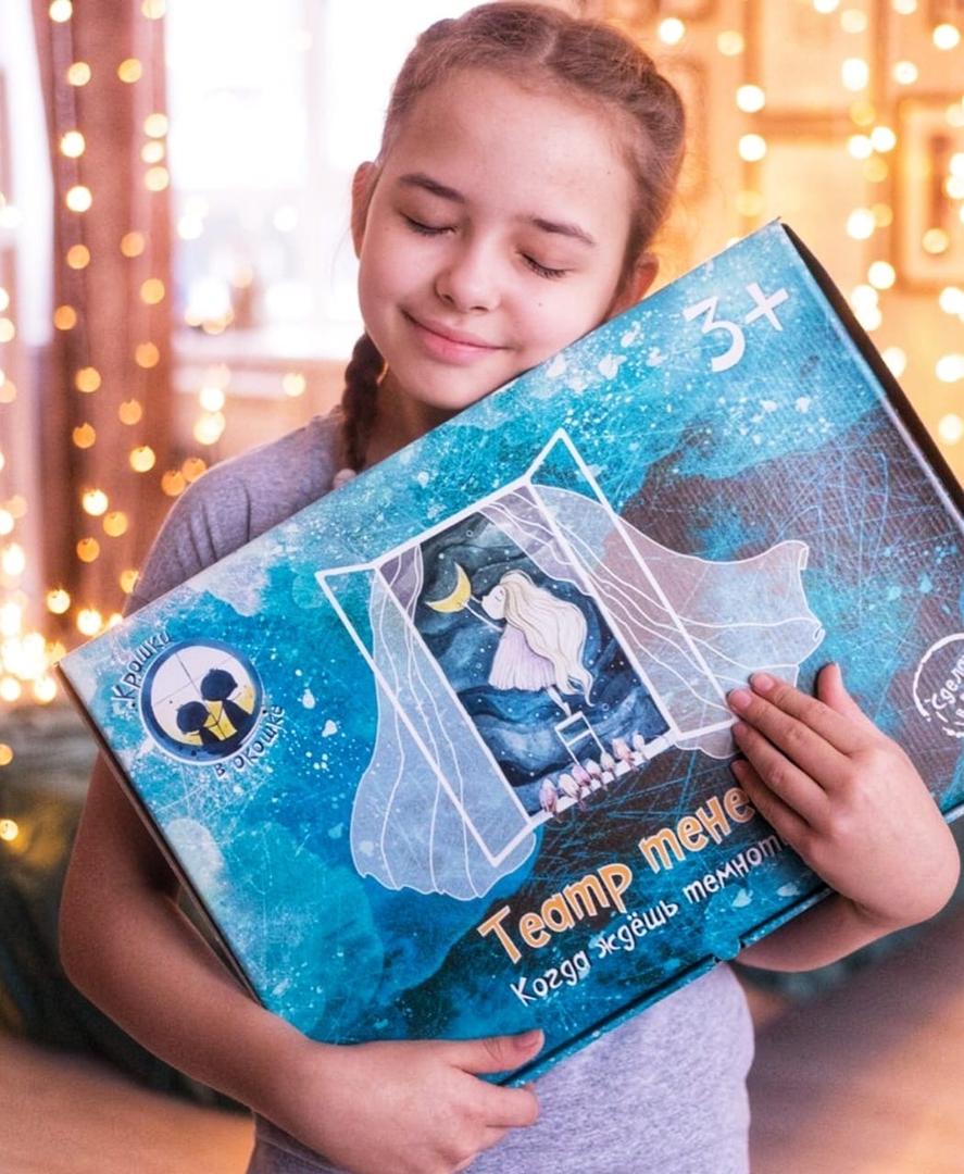 Подарок, о котором мечтают дети