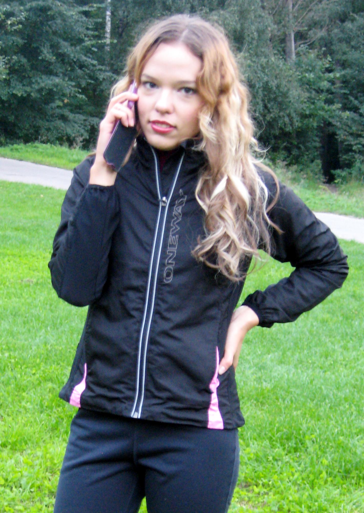 женская беговая куртка One way nina