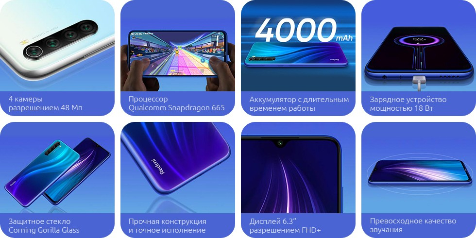 Смартфон Xiaomi Redmi Note 8 4/64GB Black EU (Global Version)