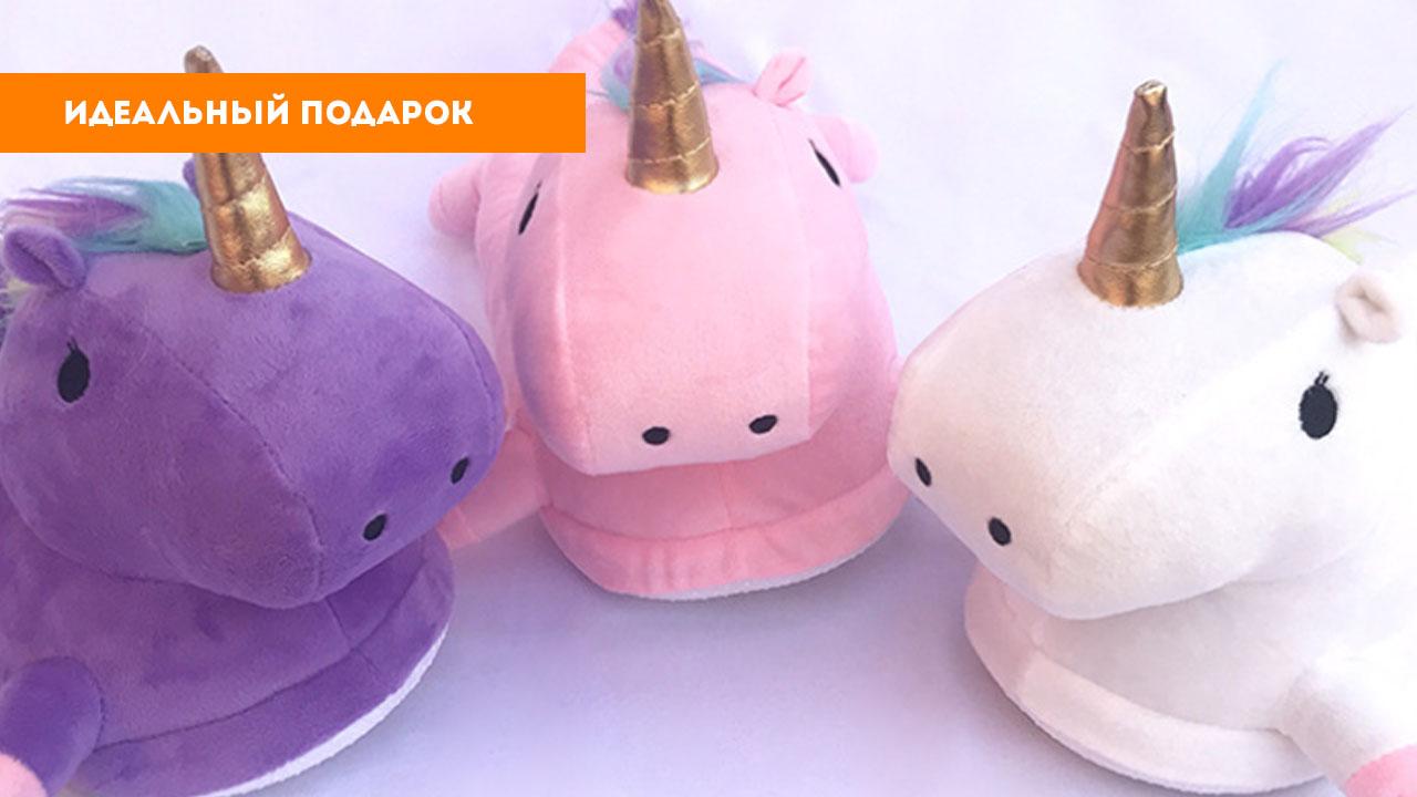 Тапочки радужный фиолетовый единорог (25-33)