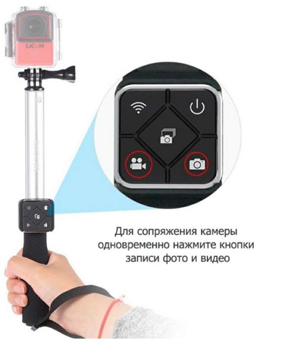 Bluetooth пульт для экшн-камеры SjCam M20 SJ6 SJ7 с креплением на руку
