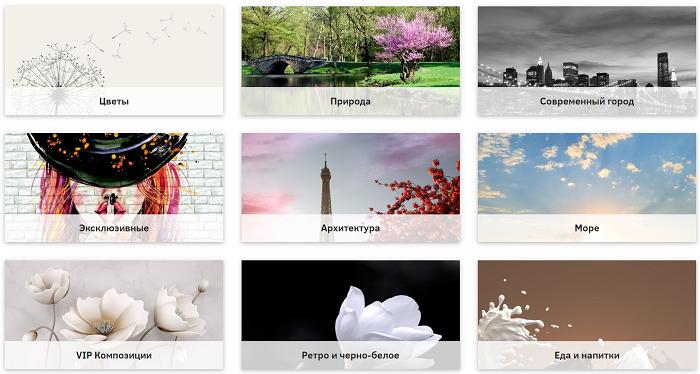 Каталог картин на сайте