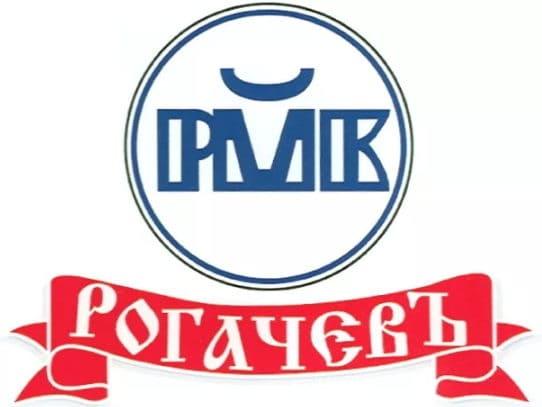 Рогачев - товарный знак