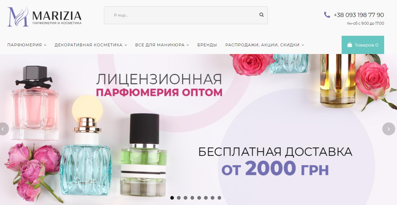 Оптовый интернет-магазин Marizia