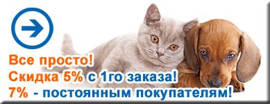Скидка_для_страниц_6.png