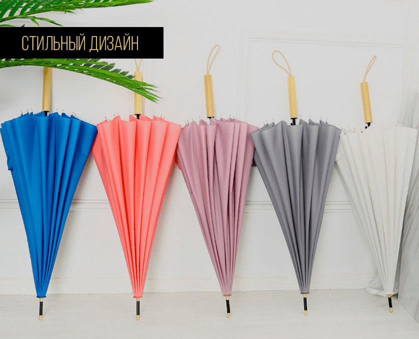 зонт трость спб