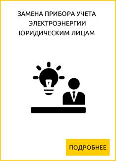 menuА-1.jpg
