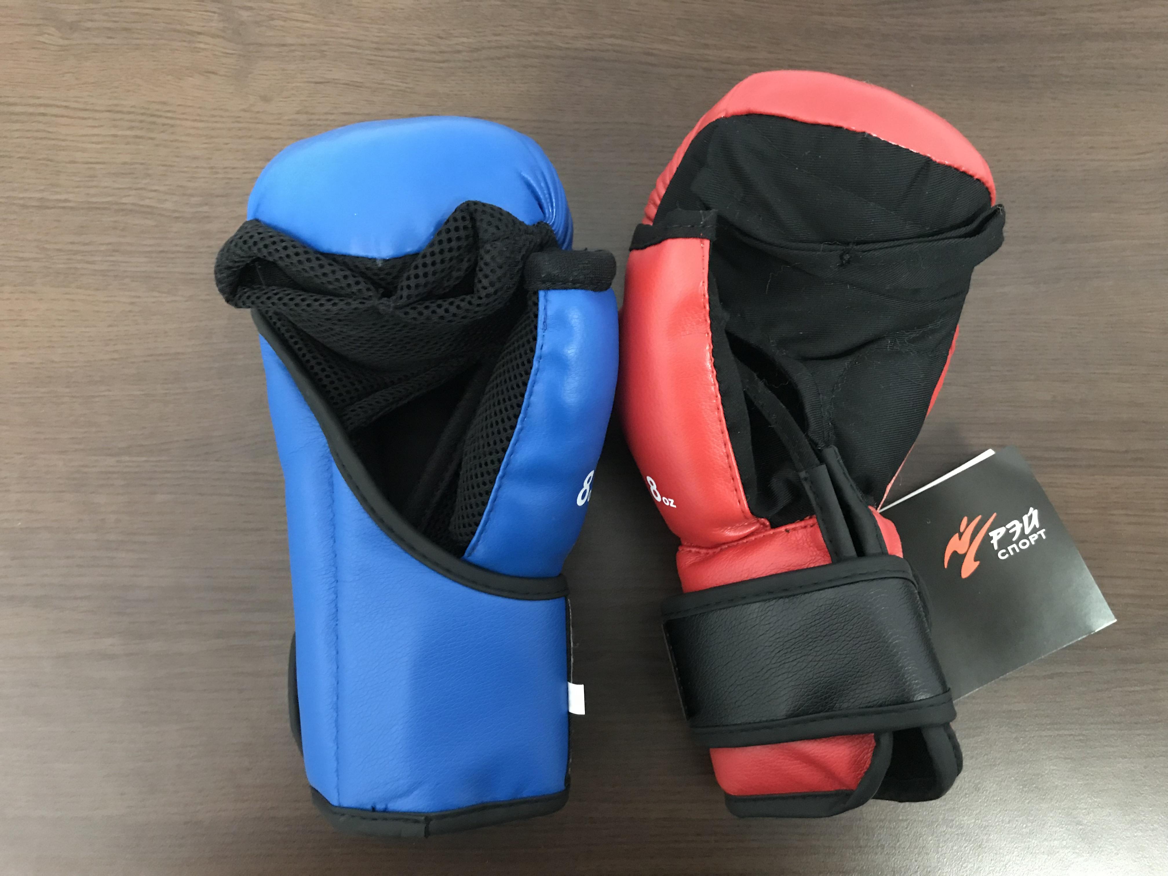 купить перчатки для рукопашного боя