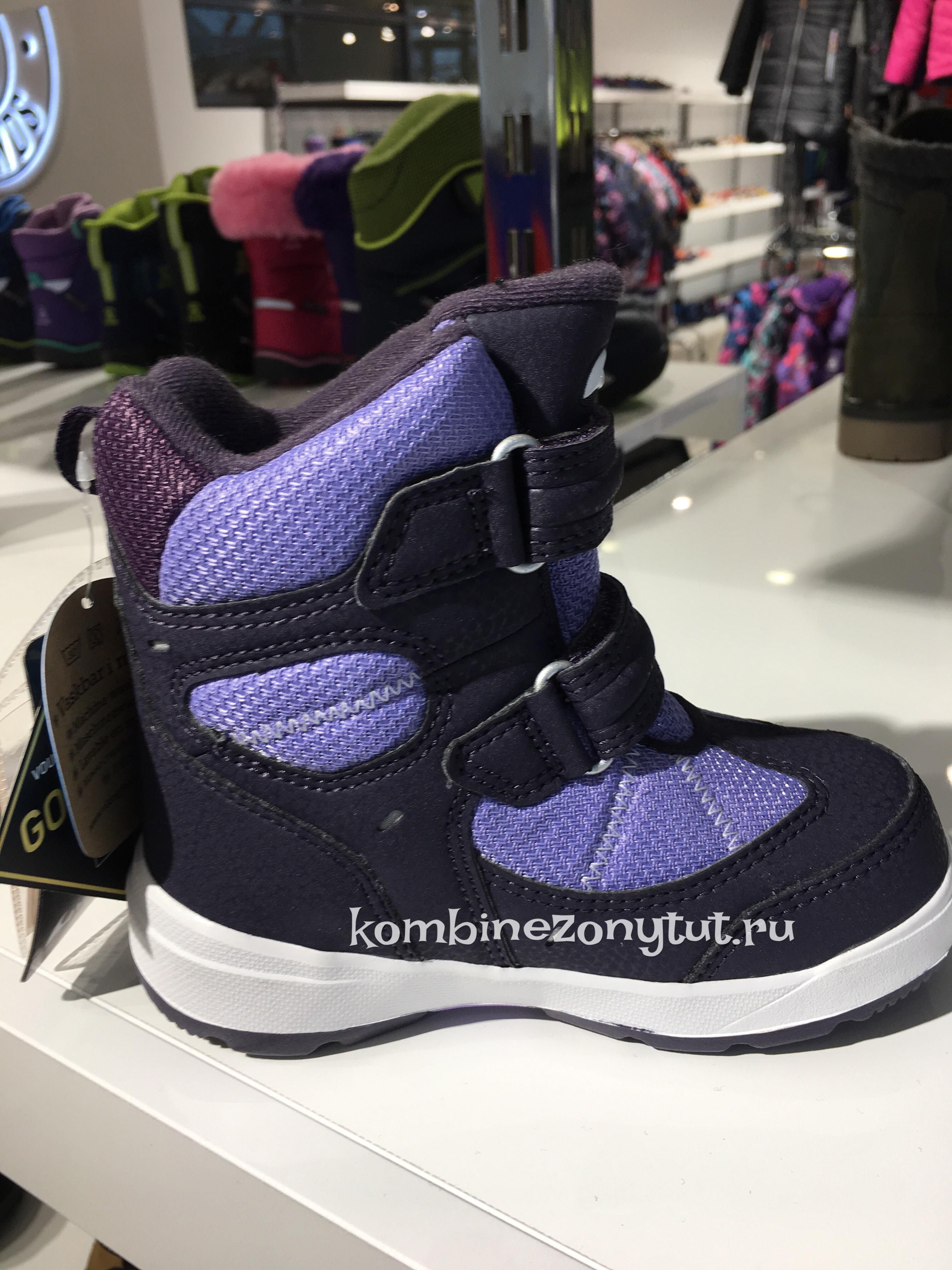 детская обувь Viking, купить зимние ботинки Викинг для ребенка