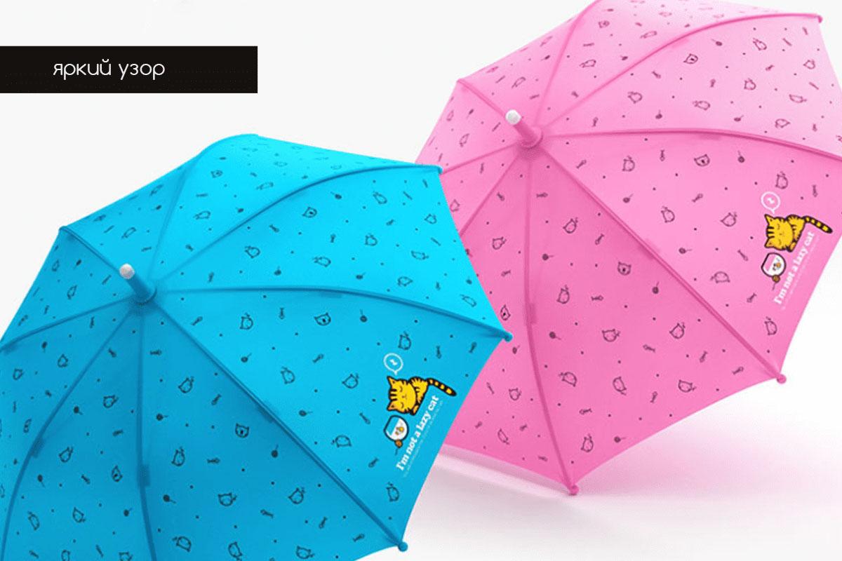 Зонт трость детский розовый Olicat