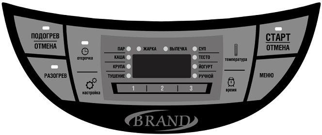 Панель Управления Мультиварки Brand 701