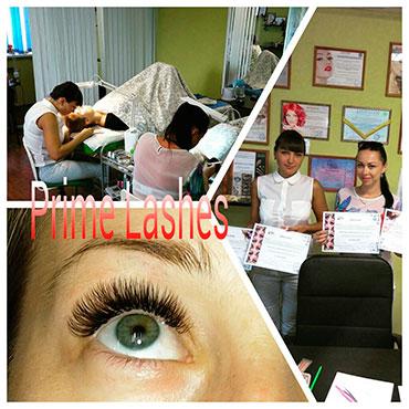 Выпускники учебного центра наращивания ресниц Prime Lashes