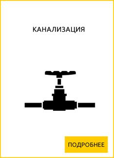 menu6-2.jpg