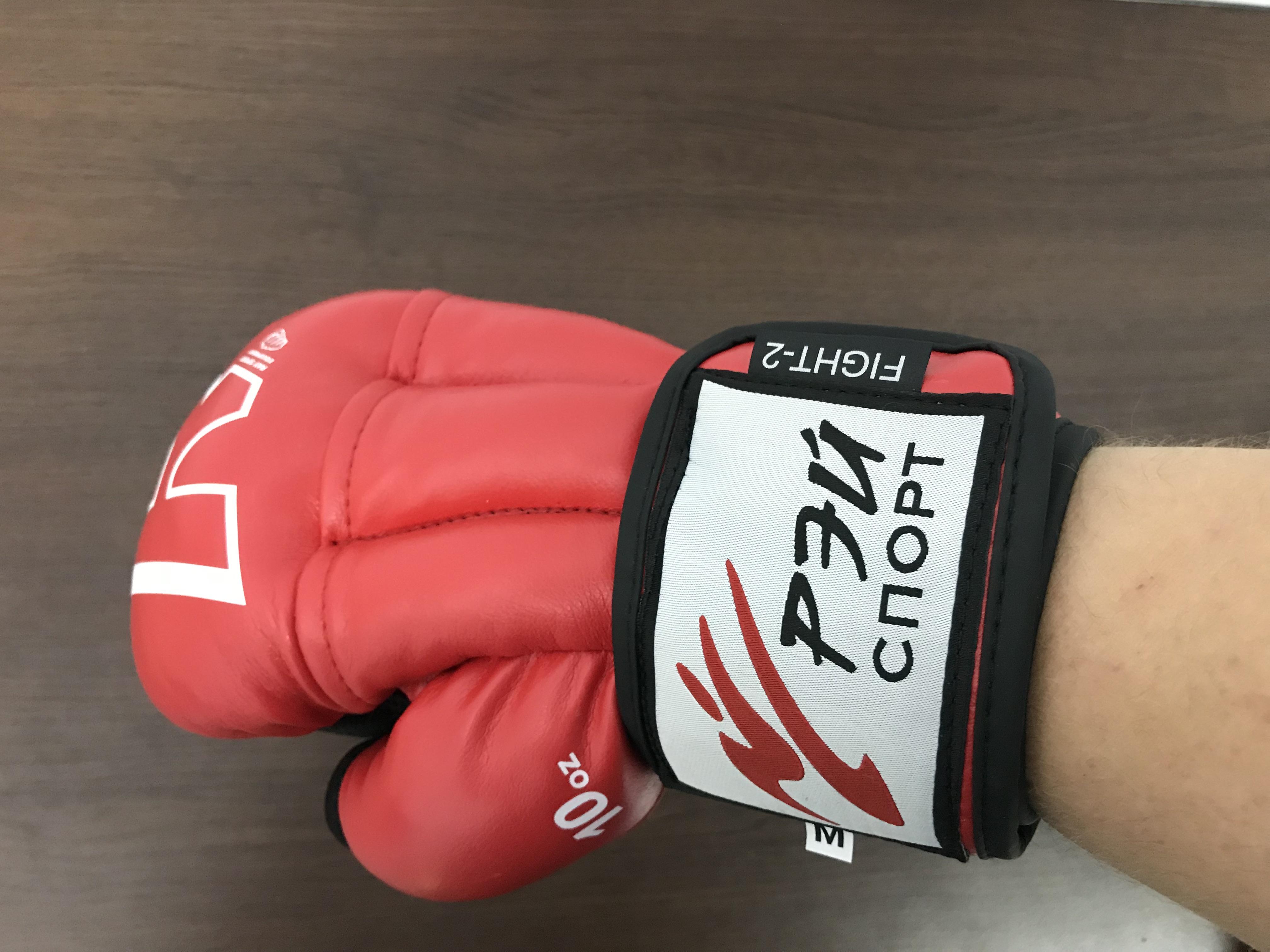 перчатки для рукопашного боя рэй