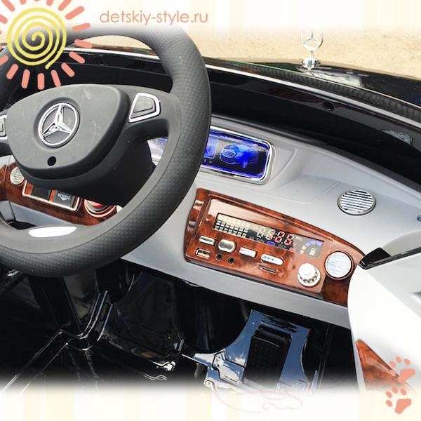 ehlektromobil-barty-mercedes-benz-s600-s-class-dostavka.jpg