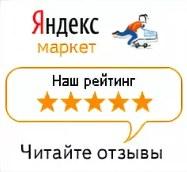 Рейтинг нашего магазина