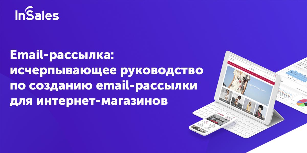 Понятие e-mail рекламы — Онлайн журнал об интернет-рекламе