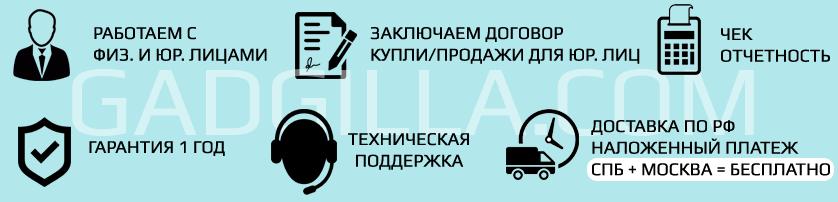 баннер_условия_фишки_копия.png