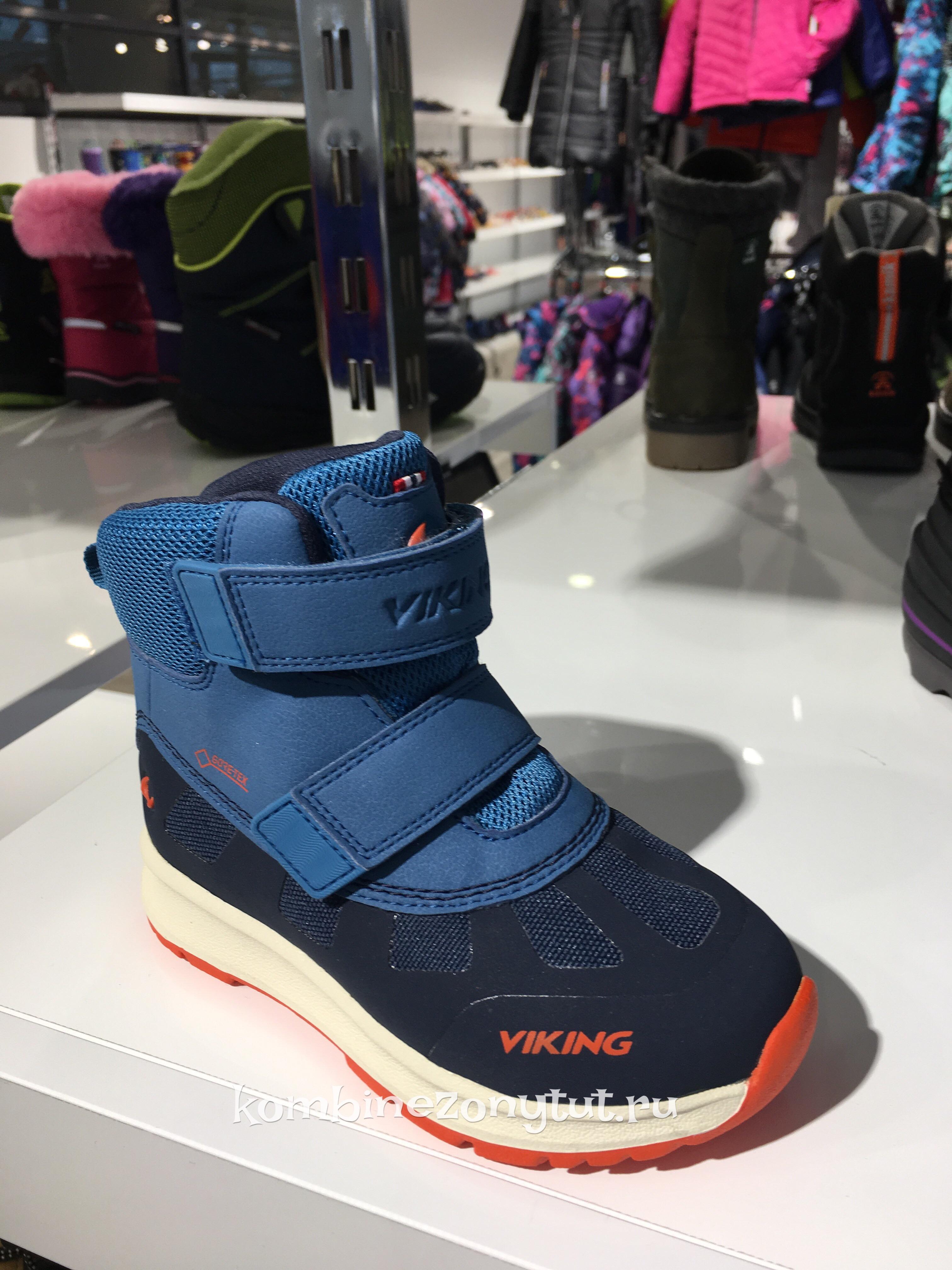 купить в Москве обувь Викинг для ребенка, детская обувь Viking