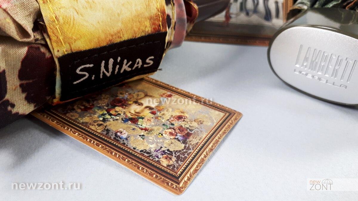 зонт Никаса Сафронова «Фрагментарное явление Джоконды через цветы»