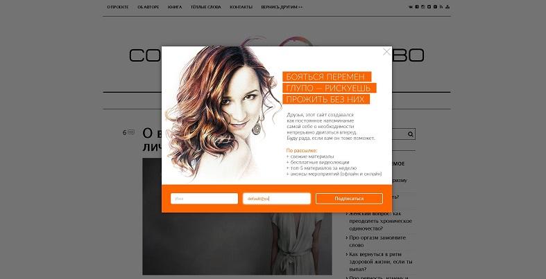 окна на сайте
