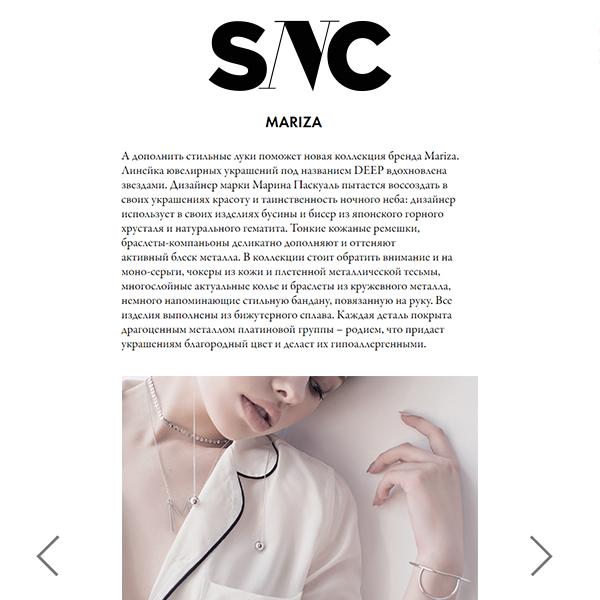 Марина Паскуаль, магазин русский дизайнер