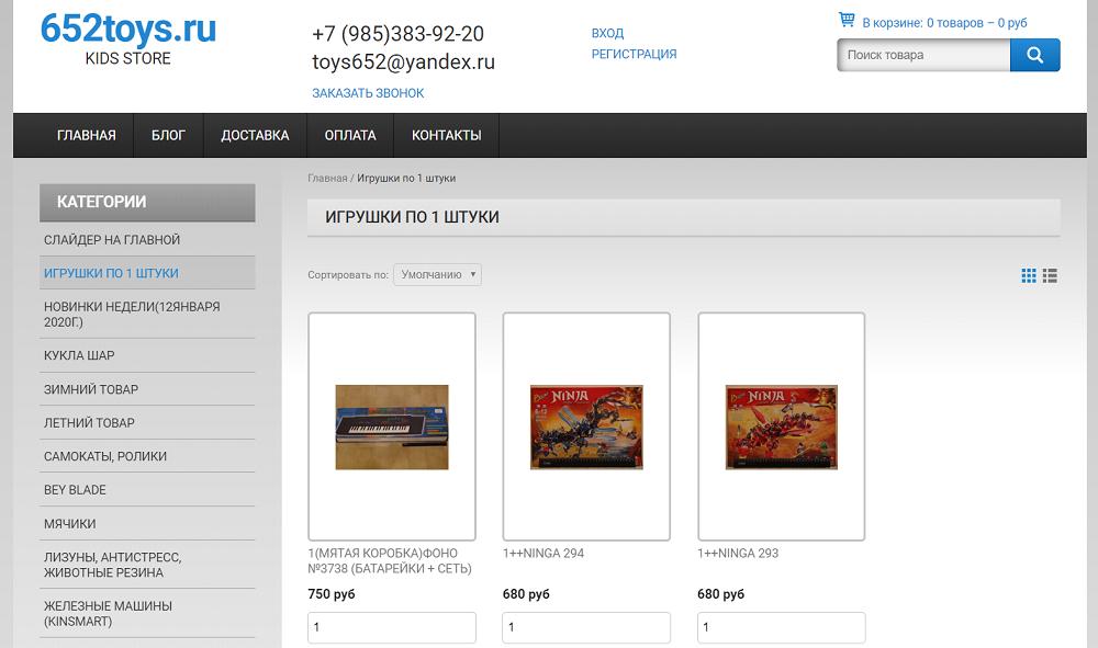 652toys.ru