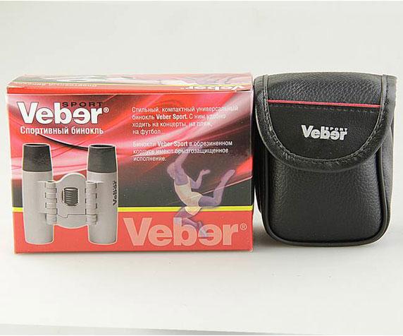Бинокль Veber Sport БН 12x25 silber - фото 5