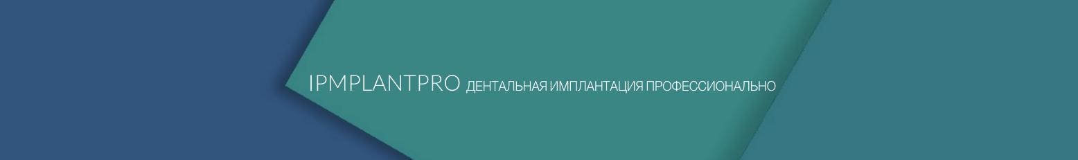 Ярошевич_Павел_Сергеевич.png