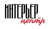 ИНТЕРЬЕР ЦЕНТР Мебельная фабрика