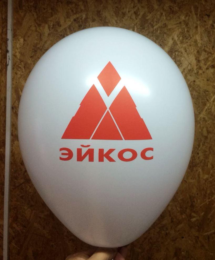 белый_шар_с_красным_логотипом_печать_на_шарах.jpg