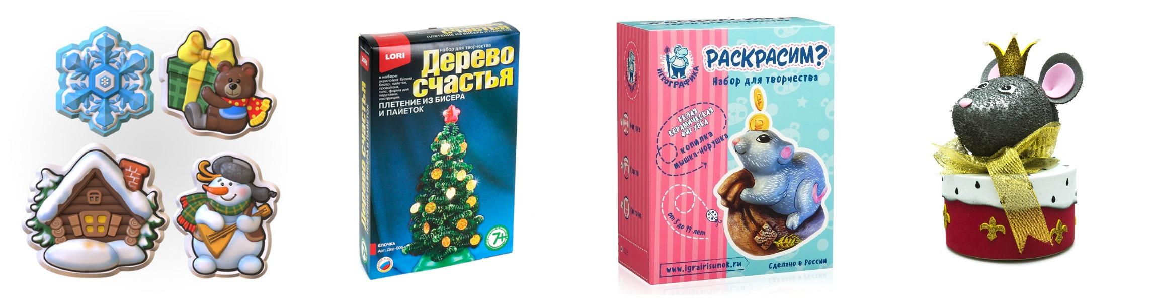 новогодние наборы для творчества купить в москве