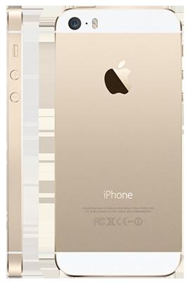 производительный iPhone 5S в Москве