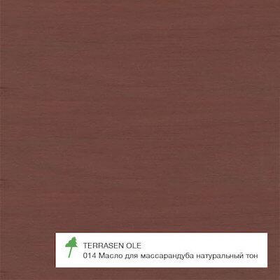цвет Массарандуба