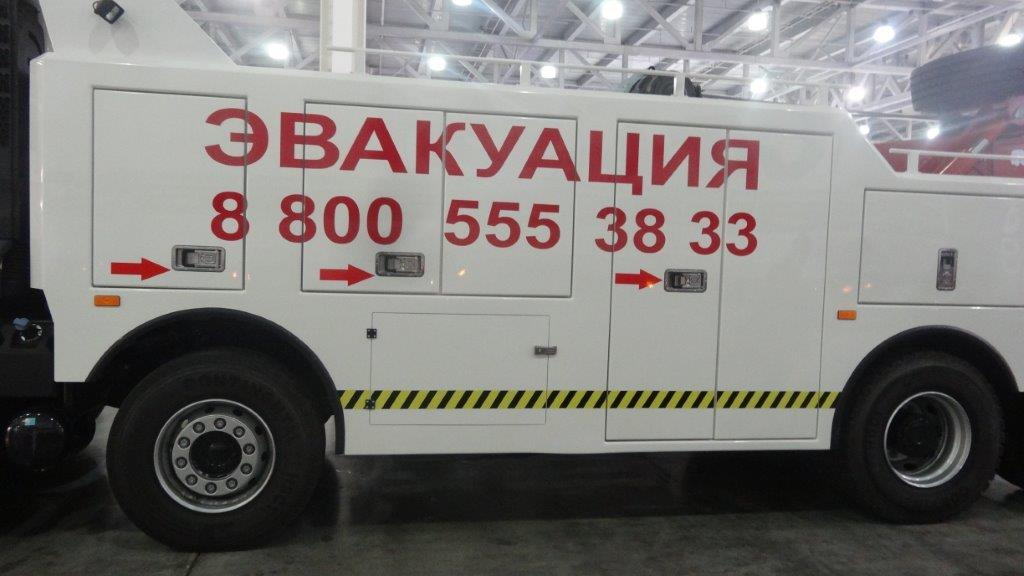 tx52_evakuator__1_.jpg
