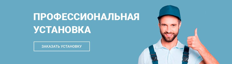 Гигант двери Барнаул - Установка
