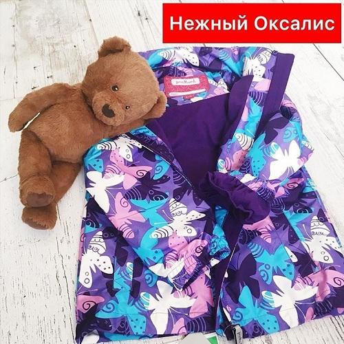 Ветровка Premont Нежный Оксалис для девочек в интернет-магазине Premont-shop