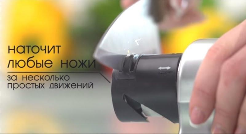 """Электрическая ножеточка Leomax """"Острые грани"""""""