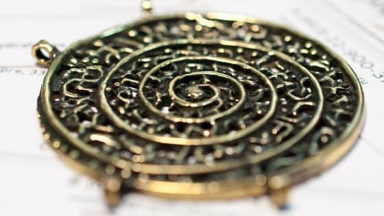 Сакральное украшение - Спираль бесконечности.