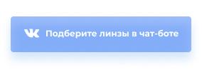 vk-chat-bot-img