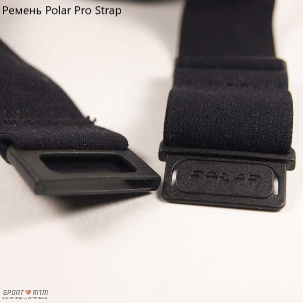 Polar Pro Strap