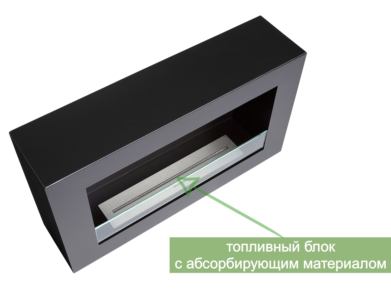 Напольный_биокамин_IMAGE_800_3.jpg