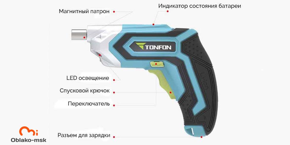 Аккумуляторная отвертка Xiaomi Mi Tonfon USB 3,6V