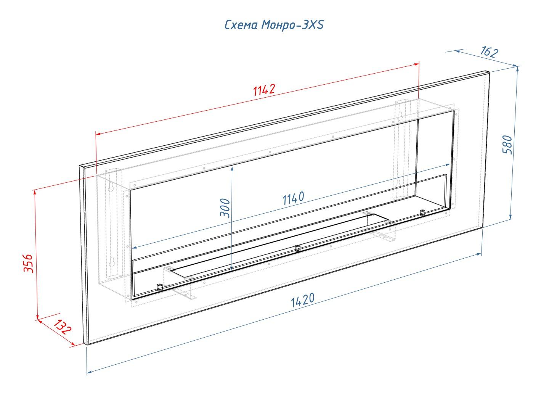 Встраиваемый-настенный-биокамин-Lux-Fire-Монро-3-Н-XS-схема-чертеж.jpg