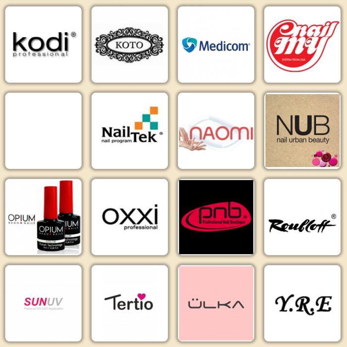 Популярные бренды внейл-индустрии